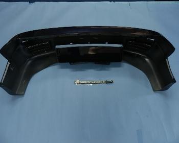 Nissan - Front Bumper