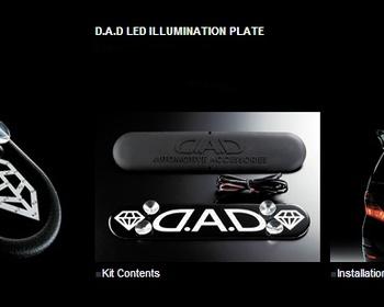 Garson - D.A.D LED ILLUMINATION PLATE