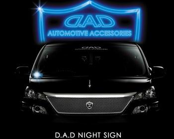 Garson - DAD Night Sign