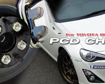Sard - PCD CHANGER