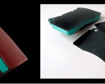 Project Mu - Brake pad shims