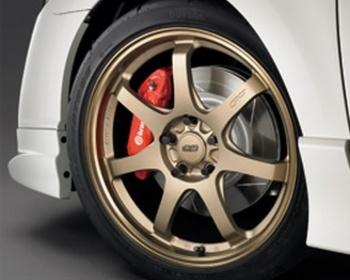 Mugen - Forged GP wheel