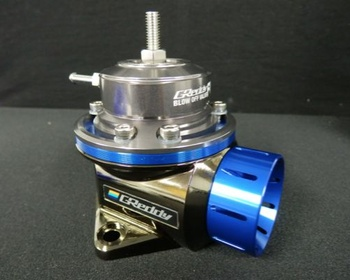 Greddy - FV Blow Off Valve