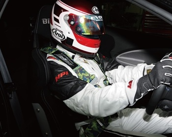 HPI - Racing Harness