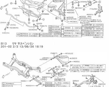 Subaru - OEM Parts - Legacy BL/BP