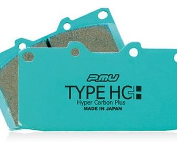 Project Mu - Porsche Brake Pads