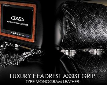 Garson - Luxury Heardrest Assit Grip