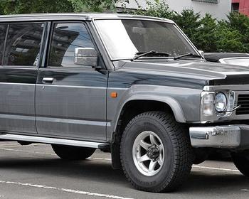 Nissan - OEM Parts - Patrol/Safari - Y60