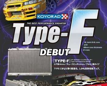 Koyo - Type F Radiator