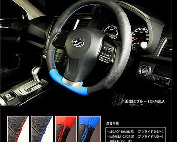 DAMD - leather Steering wheel