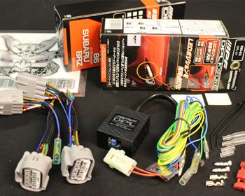 IPF - Daytime Position Lamp Kit