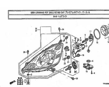 Honda - OEM Parts - Fit - GE8