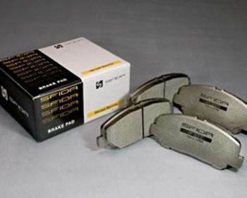 APP - AP-5000 Brake Pads