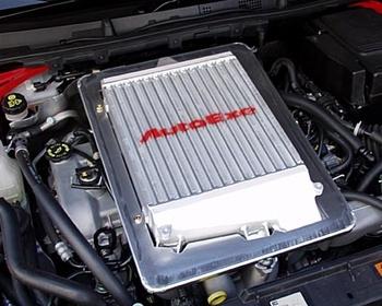 AutoExe - Inter-cooler
