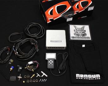 4E14BT17 Kit - Toyota - Chaser JZX100 (M/T) - Kit incl: 1x Power FC 4E14BT17, 1x Map sensor 499-X001