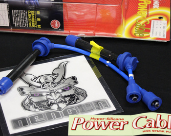 NGK - Power Cable - Suzuki