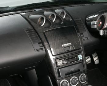 RSW - Z33 Zenki Carbon Fiber Designs - Interior