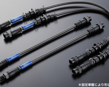 Endless - Swivel Steel Brake Lines