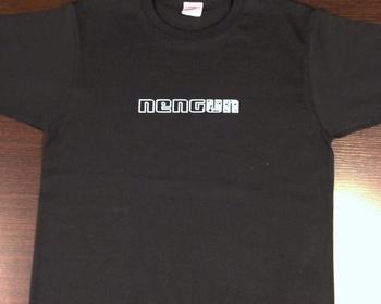 Nengun T - Shirt