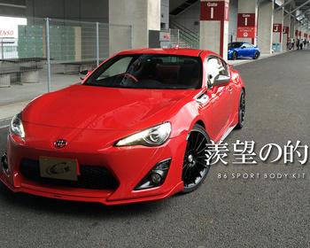 Grazio - Sport Design Body Kit - Toyota 86