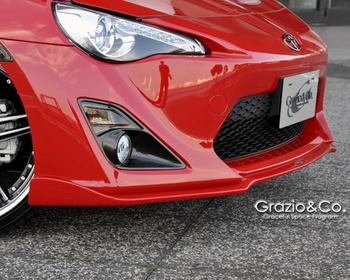 Grazio - Toyota GT86 Front Spolier