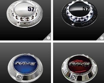 RAYS - 57XTREME SP SPEC CAPS