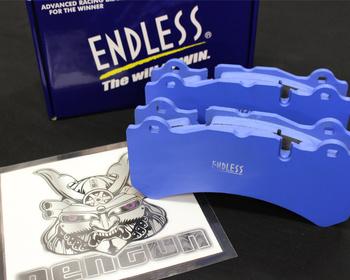 Endless - Brake Pads - MXRS