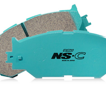 Project Mu - Brake Pads - Type NS-C
