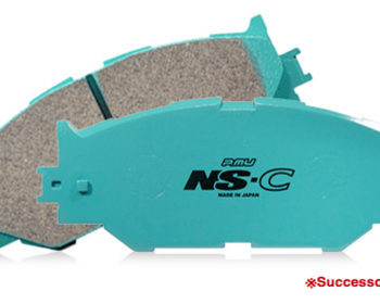 Brake Pads - Type NS-C