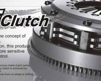 ORC - SE Clutch