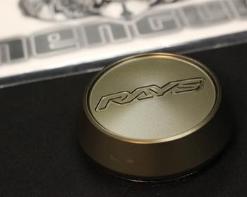 RAYS - Volk Racing - TE37 Ultra Center Caps