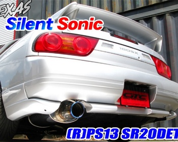 GP Sports - Exas Silent Sonic