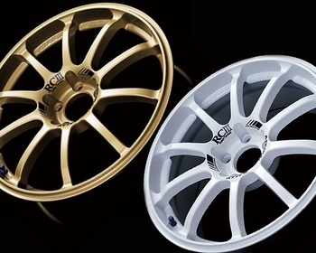 Yokohama Wheel Design - Advan Racing RCIII Gold and White