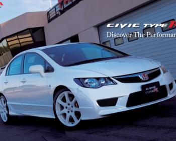 Honda Civic Type R - FD2
