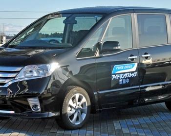Nissan - OEM Parts - Serena - C26