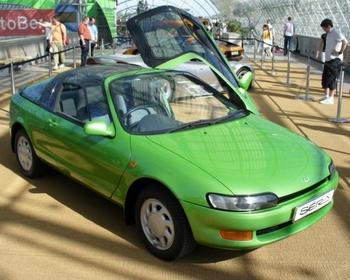 Toyota - OEM Parts - Sera