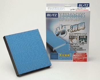 Blitz - Hybrid A/C Filter