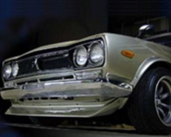 Protec - Nissan Skyline GTR Original Front Bumper Spolier