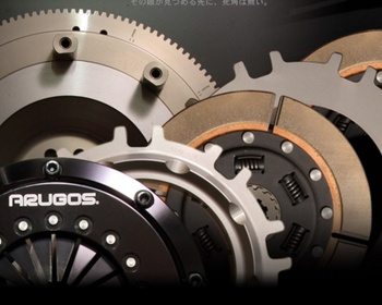 Arugos - Light Clutch System