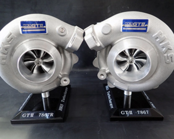 HKS - Turbocharger - GTII Symmetry Series