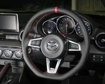 AutoExe - Sports Steering Wheel
