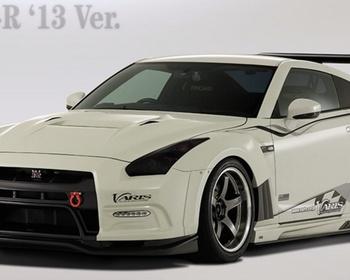 Varis - R35 GTR '13 Ver.