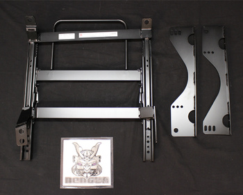 Bride - Rails - XL Type