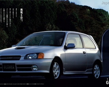 Toyota Starlet (EP91)
