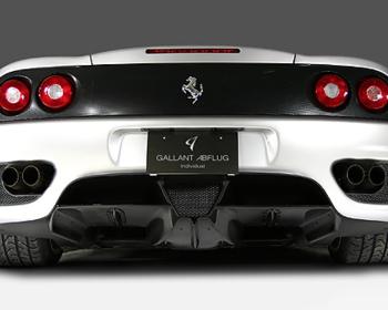 Abflug Ferrari 360 Modena Aero Parts