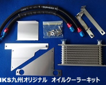 HKS Kyusyu - Oil Cooler Kit for Honda S660