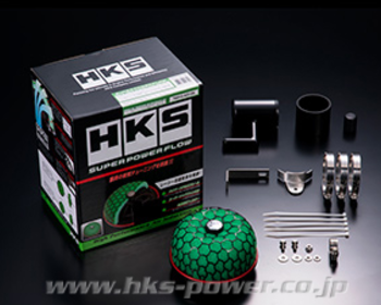 HKS - Super Power Flow Intake