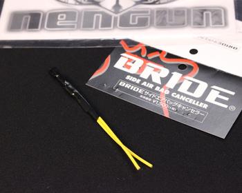 Bride - Side Air Bag Canceller