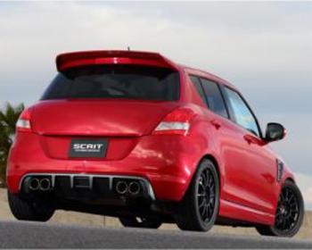 Suzuki Works - Scrit Rear Diffuser