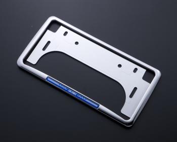 Zero Sports - License Plate Frame